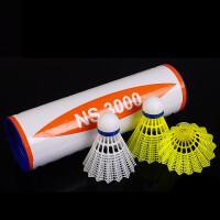 羽毛球6只装塑料胜利尼龙球打不烂训练 NS3000中速黄色 稳定耐打 一桶6只装