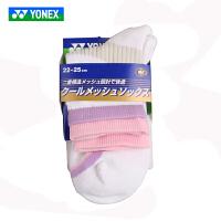 YONEX 尤尼克斯运动袜 羽毛球袜YY 29054羽毛球袜子 运动袜加厚毛巾底女袜