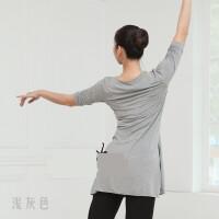 舞蹈服装现代舞服女舞蹈上衣长袖圆领现代舞练功服古典舞上衣 浅灰色 中袖