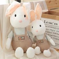 可爱兔公仔陪睡玩具情侣兔玩具小兔子玩偶宝宝安抚布娃娃女生