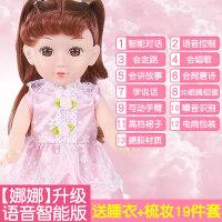 男孩宝宝儿童益智会说话的娃娃智能对话洋娃娃女孩仿真儿童公主玩具礼盒套装单个
