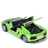 1:24兰博基尼lp7004拼装车模合金跑车组装汽车拼装模型