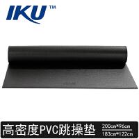 IKU高密度PVC健身垫超大防滑减震隔音儿童舞蹈insanity跳操运动垫