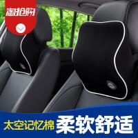 汽车头枕车用护颈枕靠枕颈枕车枕头车内用品车载座椅记忆棉一对装