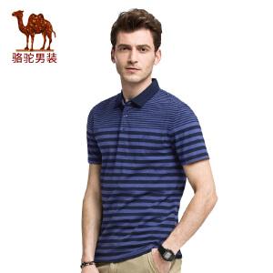 骆驼男装 夏季新款时尚商务条纹翻领短袖T恤衫休闲男Polo衫