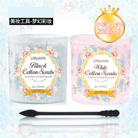 化妆棉签套装两盒装 纯棉美容棉棒 清洁卸妆棉 i1g