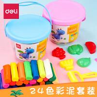 24色得力大号彩泥套装宝宝男孩学生幼儿园儿童专用安全无毒橡皮泥3d轻质黏土手工制作玩具桶装带模具批发