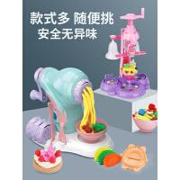 橡皮泥模具工具套装彩泥无毒超轻粘土女孩儿童冰淇淋压面条机玩具