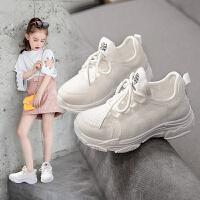 女童�\�有�春夏�W面透�饩W鞋2020新款�和��U空鞋子