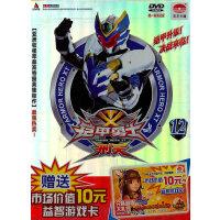 铠甲勇士刑天12封印沙芬塔(DVD)