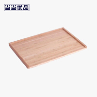 当当优品 楠竹水饺案板和面板擀面板 80*50*1.5CM