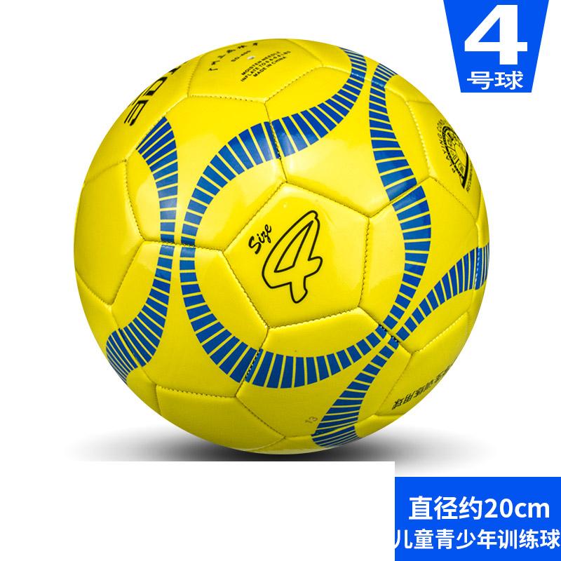 5号足球PU 训练球4号小学生3号儿童足球 发货周期:一般在付款后2-90天左右发货,具体发货时间请以与客服协商的时间为准