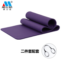 瑜伽垫初学者 健身垫加厚加宽加长 防滑无味儿童垫10MM仰卧起坐垫子 10mm(初学者)