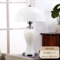 台灯卧室床头灯创意欧式台灯结婚浪漫玻璃遥控家用温馨七夕节礼物 抖音