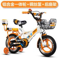 儿童自行车2-3-4-6岁男女宝宝童车12-14-16-18寸小孩子单车脚踏车
