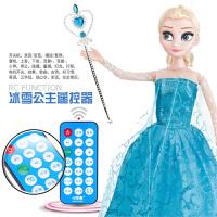 跳舞娃娃说话炫舞公主遥控智能语音对话芭比娃娃唱歌跳舞生日礼物 32cm