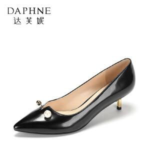 Daphne/达芙妮 舒适高跟鞋优雅尖头珠饰细跟单鞋-