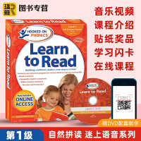 英文原版 Hooked on Phonics Learn to read Level 1 自然拼读教材第一级套装 迷上