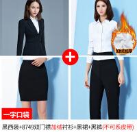 春秋职业装女装长袖OL西服西装套装女士工装大码白色衬衫西服正装 5X