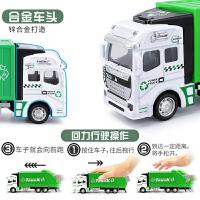 儿童汽车玩具环卫车垃圾车合金模型玩具男孩大号回力3-6岁