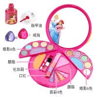 化妆盒儿童化妆品套装公主彩妆口红指甲油小女孩玩具