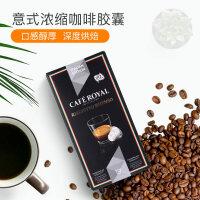 欧瑞家 Café Royal芮斯崔朵浓缩咖啡胶囊重度烘培强度10 适配雀巢咖啡机UTZ认证10颗/盒