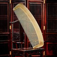 牛角梳子家用羊角梳按摩梳天然直长发防脱发纯头梳 15cm黄角梳 送绒布袋+镜