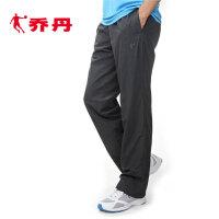 乔丹运动裤男长裤冬季新款黑色宽松直筒跑步裤休闲运动男裤裤子