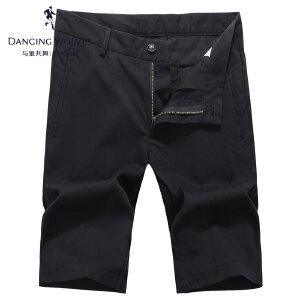 与狼共舞休闲短裤 2017夏季新款纯色黑色男士薄裤子青年男裤4201