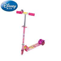 迪士尼 公主系列 儿童三轮滑板车可调节闪光踏板车