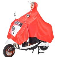 雨衣电动车单人摩托车男女士加大加厚雨衣透明大帽檐时尚雨披 X