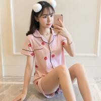 开衫草莓睡衣女夏季短袖两件套装韩版清新学生夏天宽松家居服 TT#7801开衫草莓