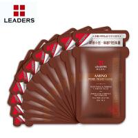 LEADERS/丽得姿美蒂优氨基酸收缩毛孔补水保湿清洁紧致睡眠面膜25ml*10片