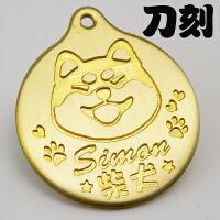 纯铜金色狗狗牌身份牌猫牌定做刻字项链项圈铃铛饰品宠物吊牌