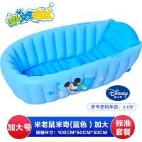 加厚保温婴儿充气浴盆可坐躺宝宝大号浴桶新生儿童小孩折叠洗澡盆 加大号迪士尼米奇-蓝色(标准) 【带自动感温】