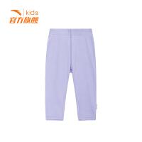 安踏(ANTA)官方旗舰店 儿童小童女童装夏季透气针织打底裤休闲裤A36929780