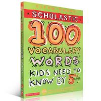 中图:100VocabularyWordsKidsNeedtoKnowby5thGrade