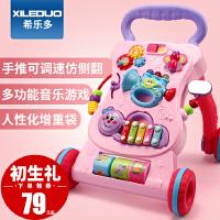 婴儿学步车手推车儿童推推乐玩具6-7-18个月防侧翻小孩宝宝助步车