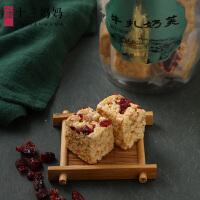 十三妈妈 沙琪玛牛扎奶芙 蔓越莓味 160g