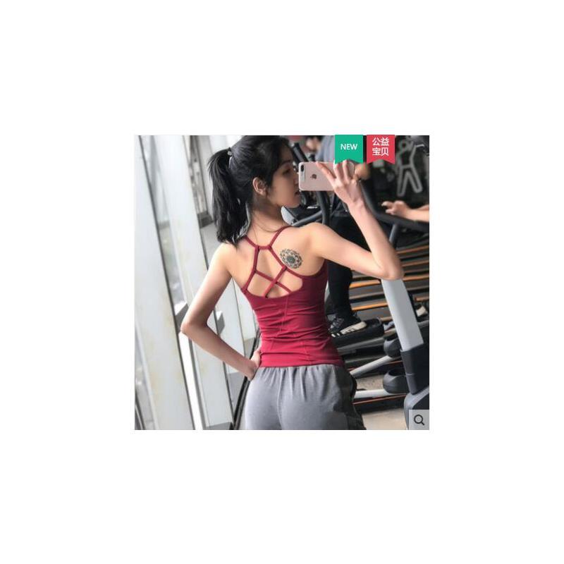 带胸托瑜伽服上衣女美背运动跑步健身内衣交叉带胸垫瑜伽背心 品质保证 售后无忧