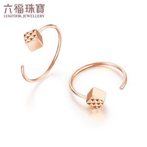 六福珠宝18K玫瑰金耳钉立体几何车花纹彩金耳钉耳环 定价L18TBKE0055R