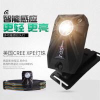 智能感应开关LED强光头灯户外夜钓鱼灯矿灯头戴手电 可充电远射超亮感应头灯