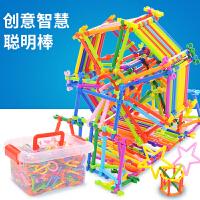 男孩宝宝儿童益智聪明棒积木塑料拼插装大颗粒幼儿园积木1-2-3-6周岁兼容乐高