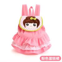 七夕礼物小虫家韩版幼儿园女童书包女孩双肩包女宝宝可爱背包1-3-5岁可爱 粉色