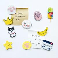 亚克力磁铁创意可爱萌物卡通冰箱贴 韩国动物装饰磁贴家居小饰品