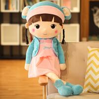 可爱布娃娃玩偶儿童公仔女生公主抱睡礼物菲儿娃娃毛绒玩具花仙子