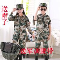 夏季07迷彩训练服 儿童 亲子拓展军训 中小学生夏令营 海陆空长短袖套装 军装