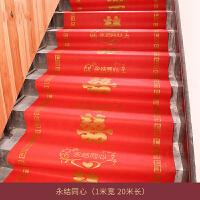 婚庆用品婚礼红毯创意无纺布结婚用喜字红地毯开业庆典一次性地毯
