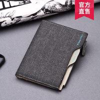 英皇保罗钱包男短款帆布潮韩版个性青少年创意卡包皮夹薄驾驶证包