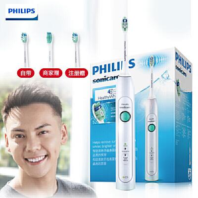 飞利浦(PHILIPS)电动牙刷HX6730/02成人充电式声波震动牙刷雾白31000次/分钟高频振动,3种振动模式